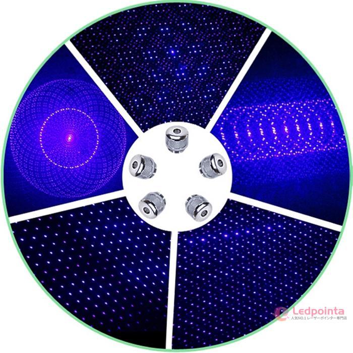 8in1図案レーザーポインター