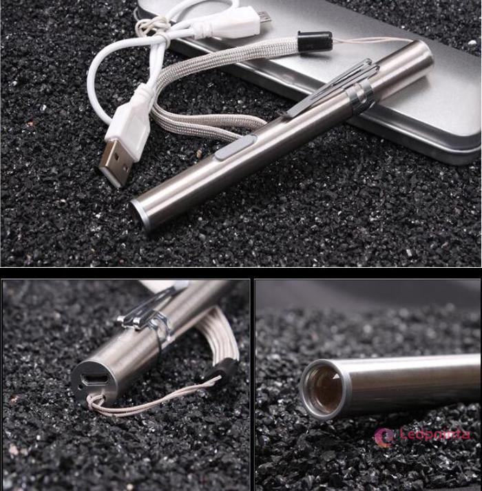 充電式小型懐中電灯
