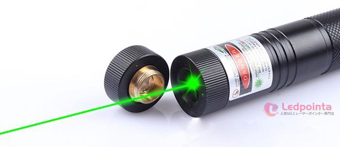 超強力レーザーポインター寿命