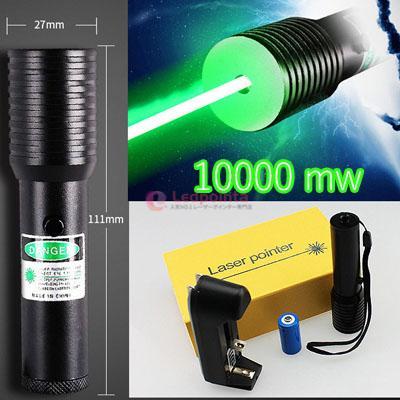 ミニ 10000mw 532nm超強力レーザーポインター厳選おススメ