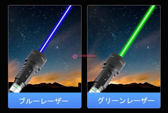 レーザーポインター LED懐中電灯