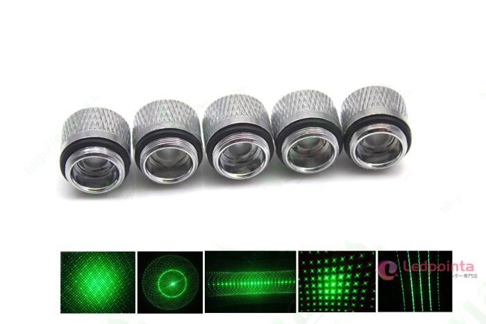 緑レーザーポインター10000MW