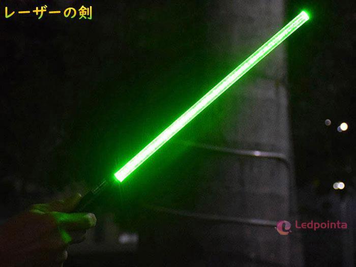 303 10000mwレーザーの剣