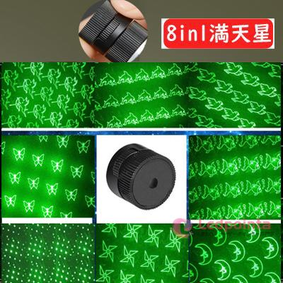 カラス専用10000mw レーザー532nm