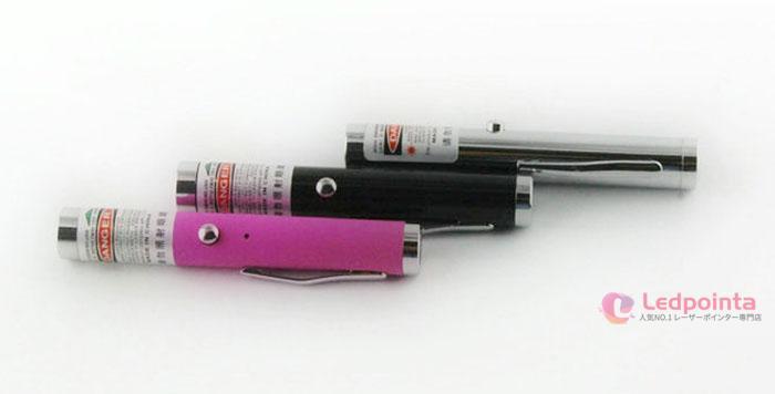 小型レーザーポインター
