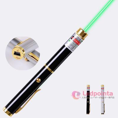 充電式レーザーポインター50mW