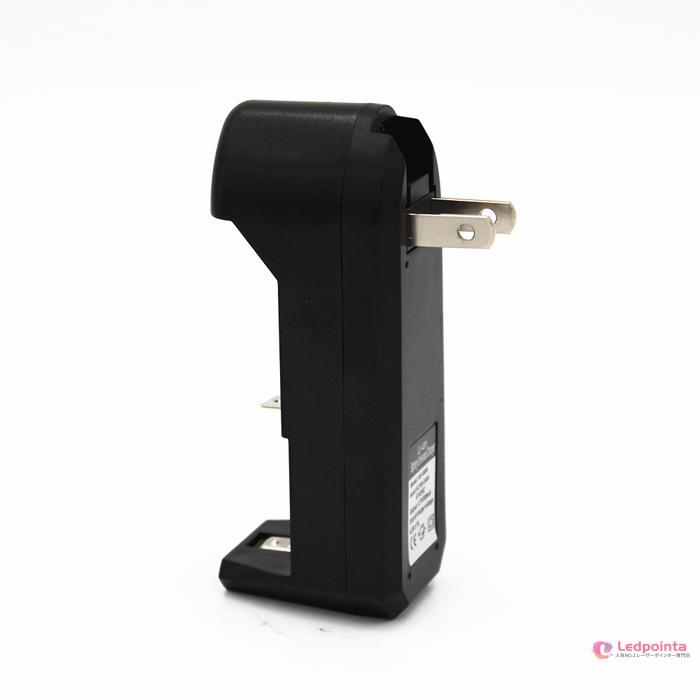リチウム電池充電器