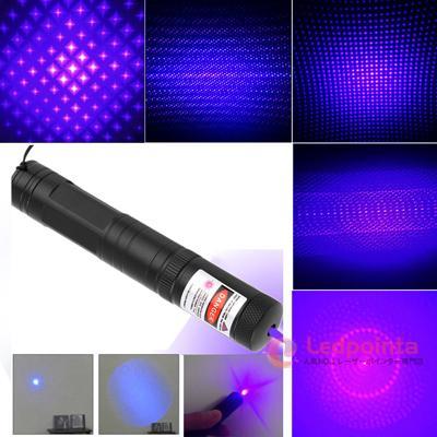 200mw紫色レーザーポインター