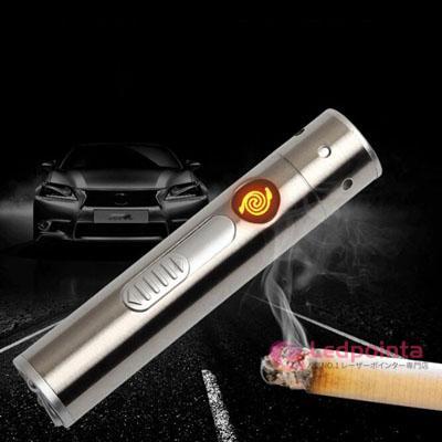50mwUSBレーザーポインタータバコに火がつく
