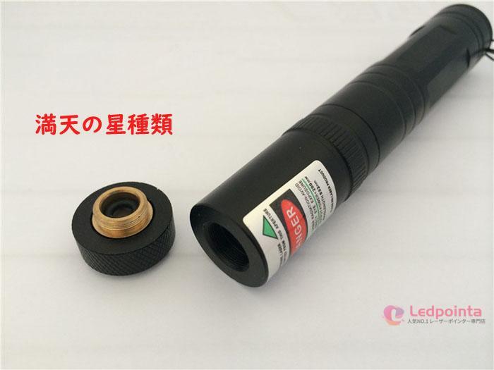赤外線レーザーポインター1000mw