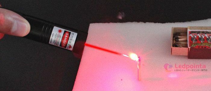 レーザーポインター強力赤