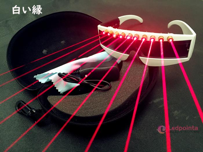 赤外線レーザー眼鏡
