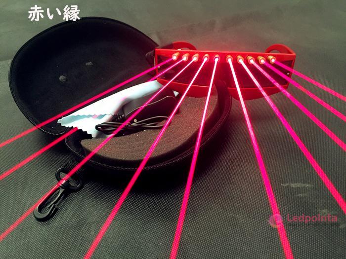 レーザーダンスショー眼鏡